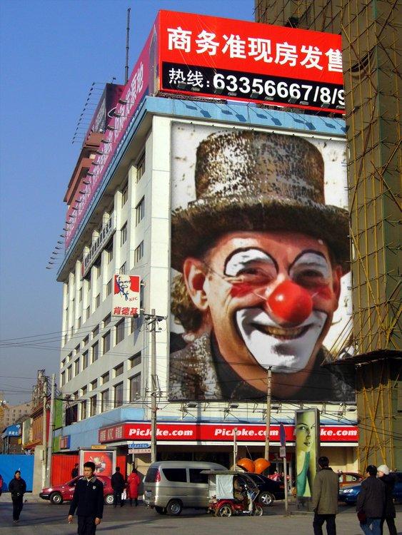 Clown Trèbes